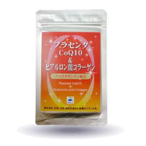 プラセンタ CoQ10&ヒアルロン酸コラーゲン